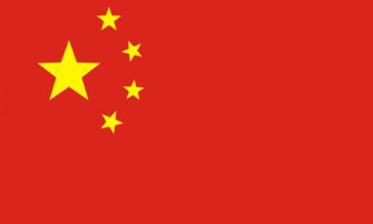 tržište za pronalazak na mreži u Kini sims kuka