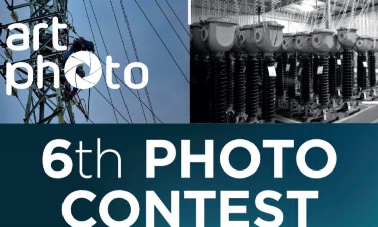 Konkurišite za šesto Arteche takmičenje u fotografiji – artPhoto – Mreža za  izgradnju mira